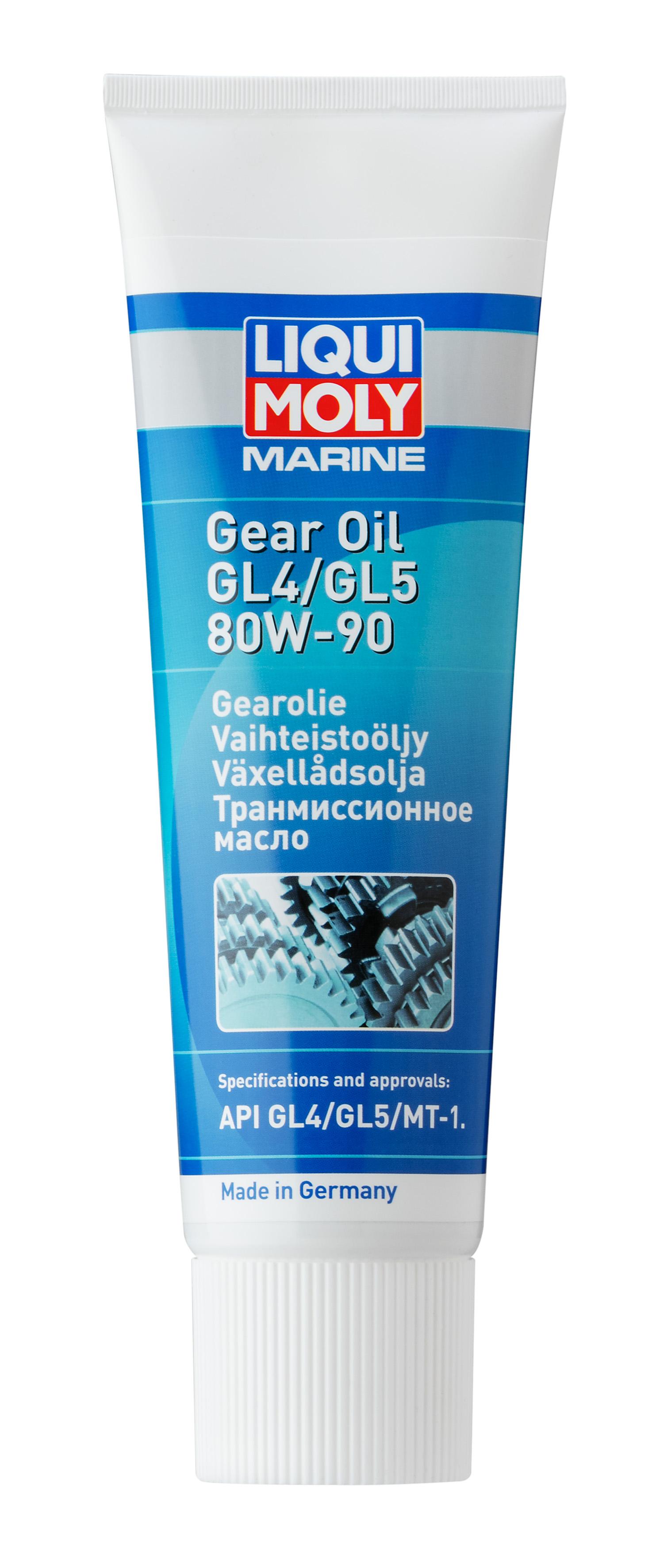 Минеральное трансмиссионное масло для водной техники Marine Gear Oil 80W-90