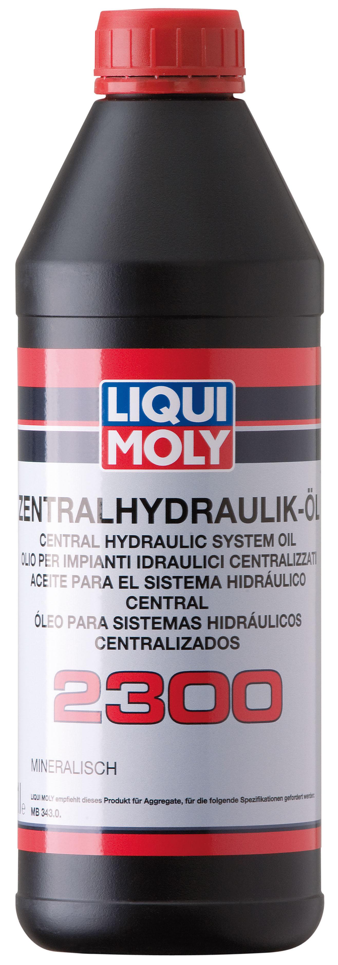 Минеральная гидравлическая жидкость Zentralhydraulik-Oil 2300