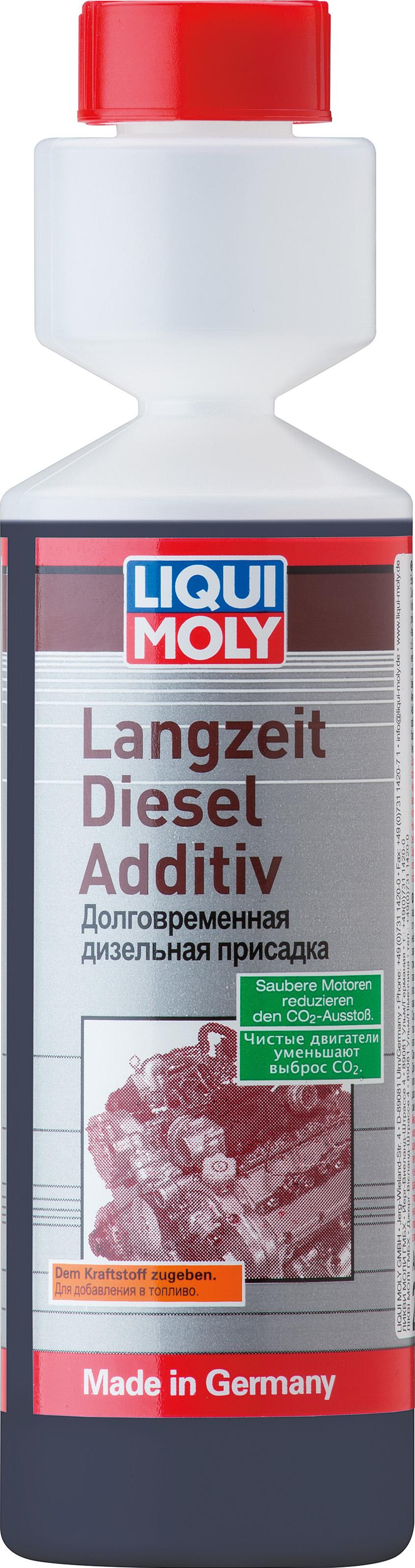 Долговременная дизельная присадка Langzeit Diesel Additiv