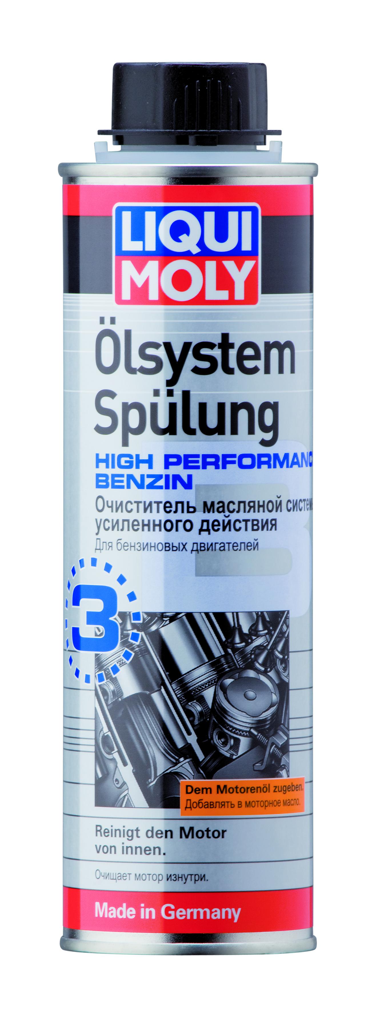 Очиститель масляной системы усиленного действия Oilsystem Spulung High Performance Benzin