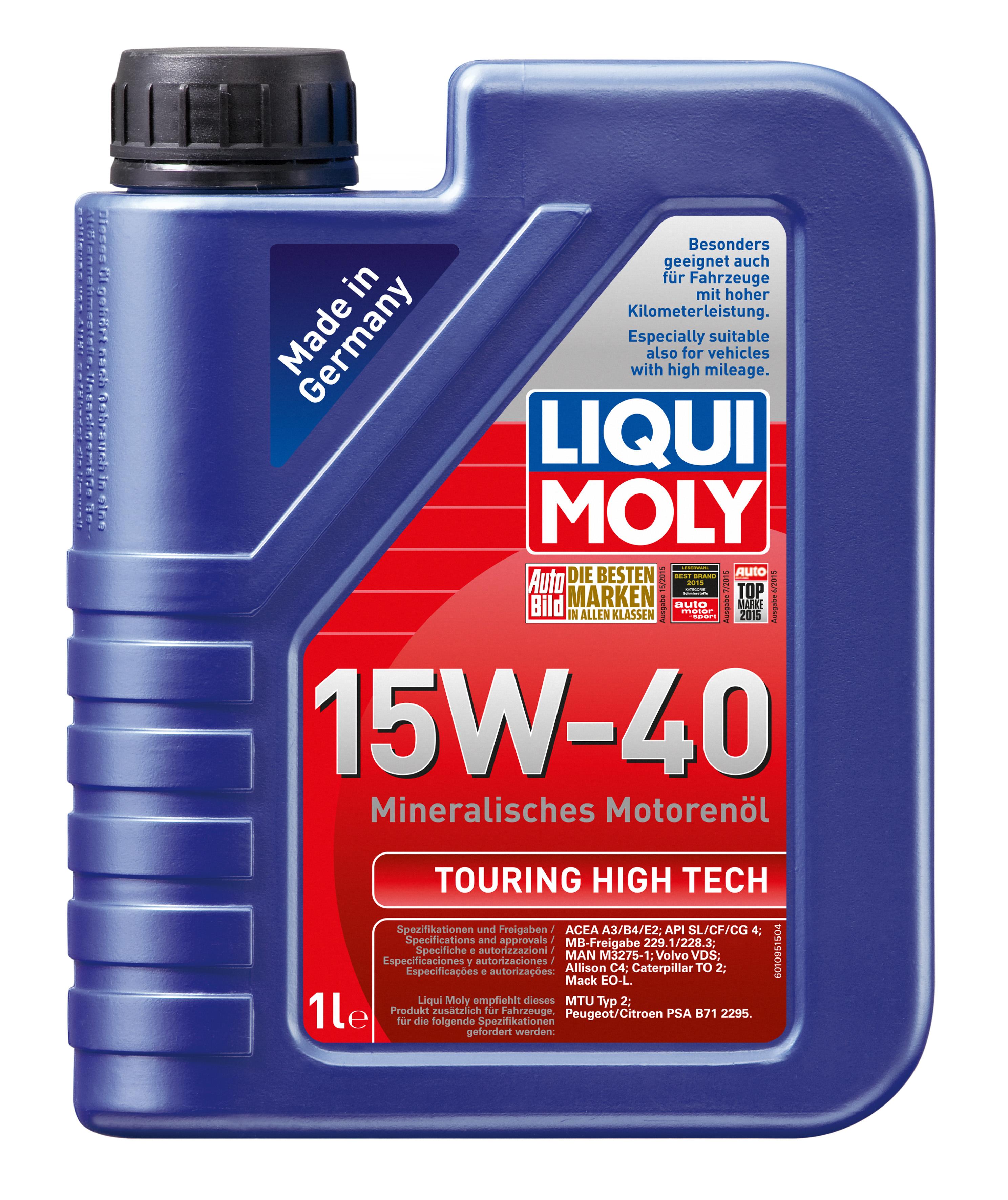 Минеральное моторное масло Touring High Tech 15W-40