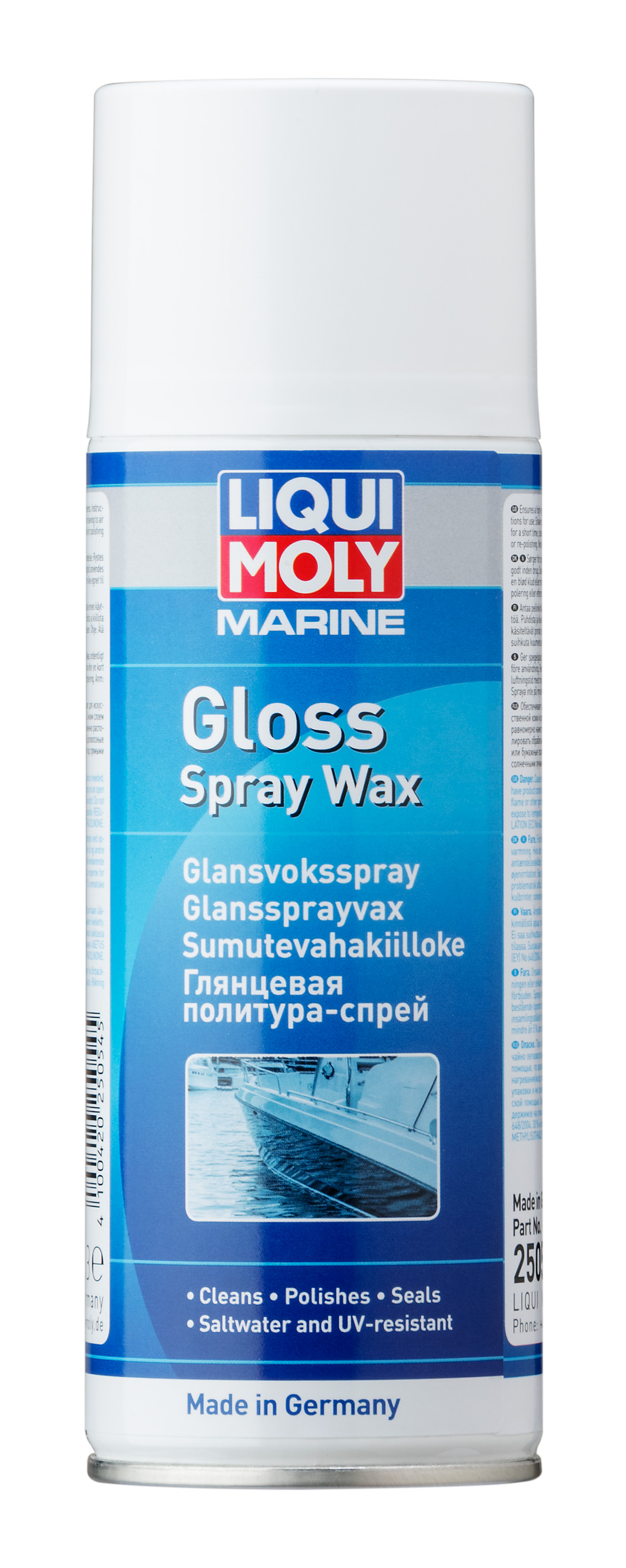 Полироль для водной техники Marine Gloss Spray Wax