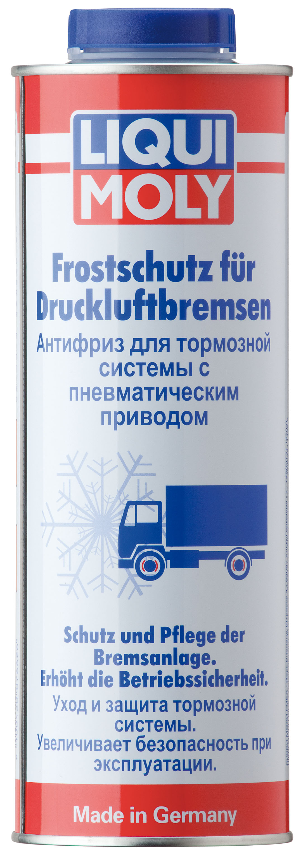 Антифриз для тормозной системы с пневматическим приводом Frostschutz fur Druckluftbremsen