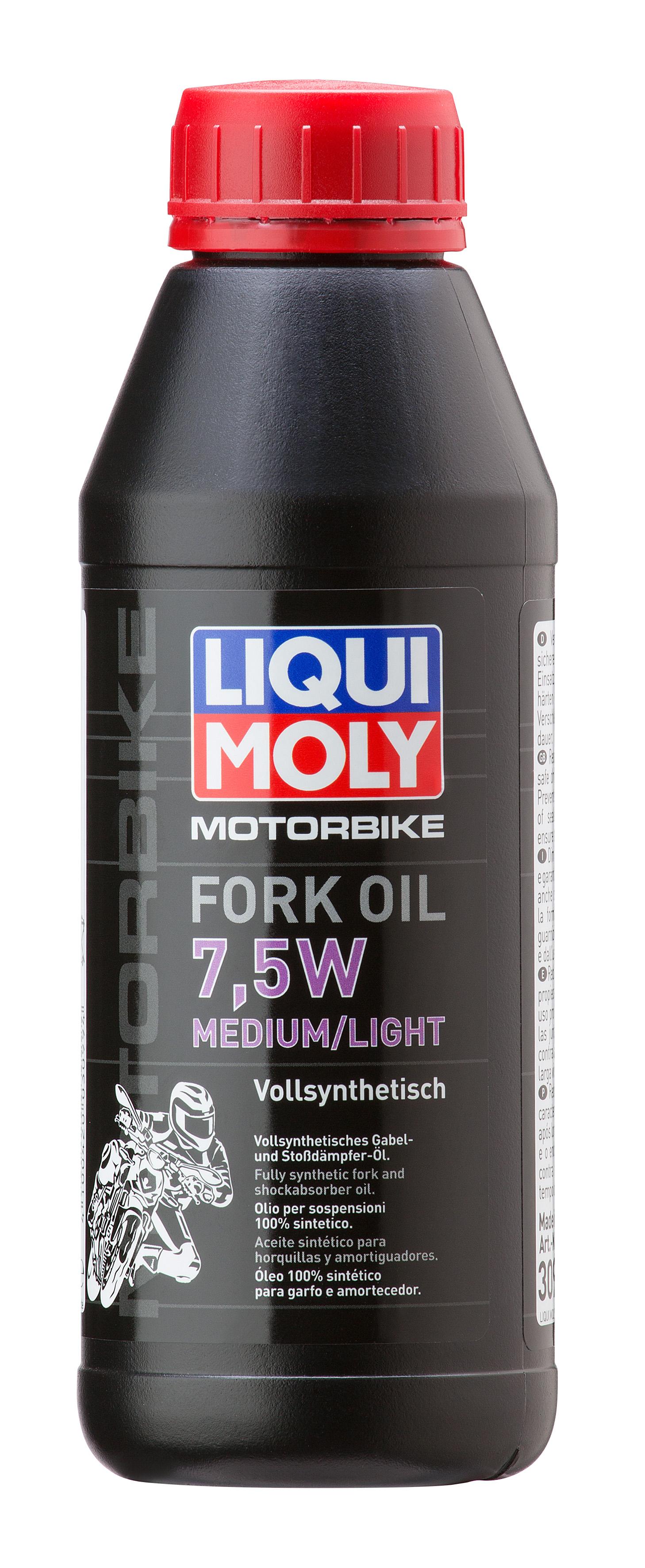 Синтетическое масло для вилок и амортизаторов Motorbike Fork Oil Medium/Light 7,5W