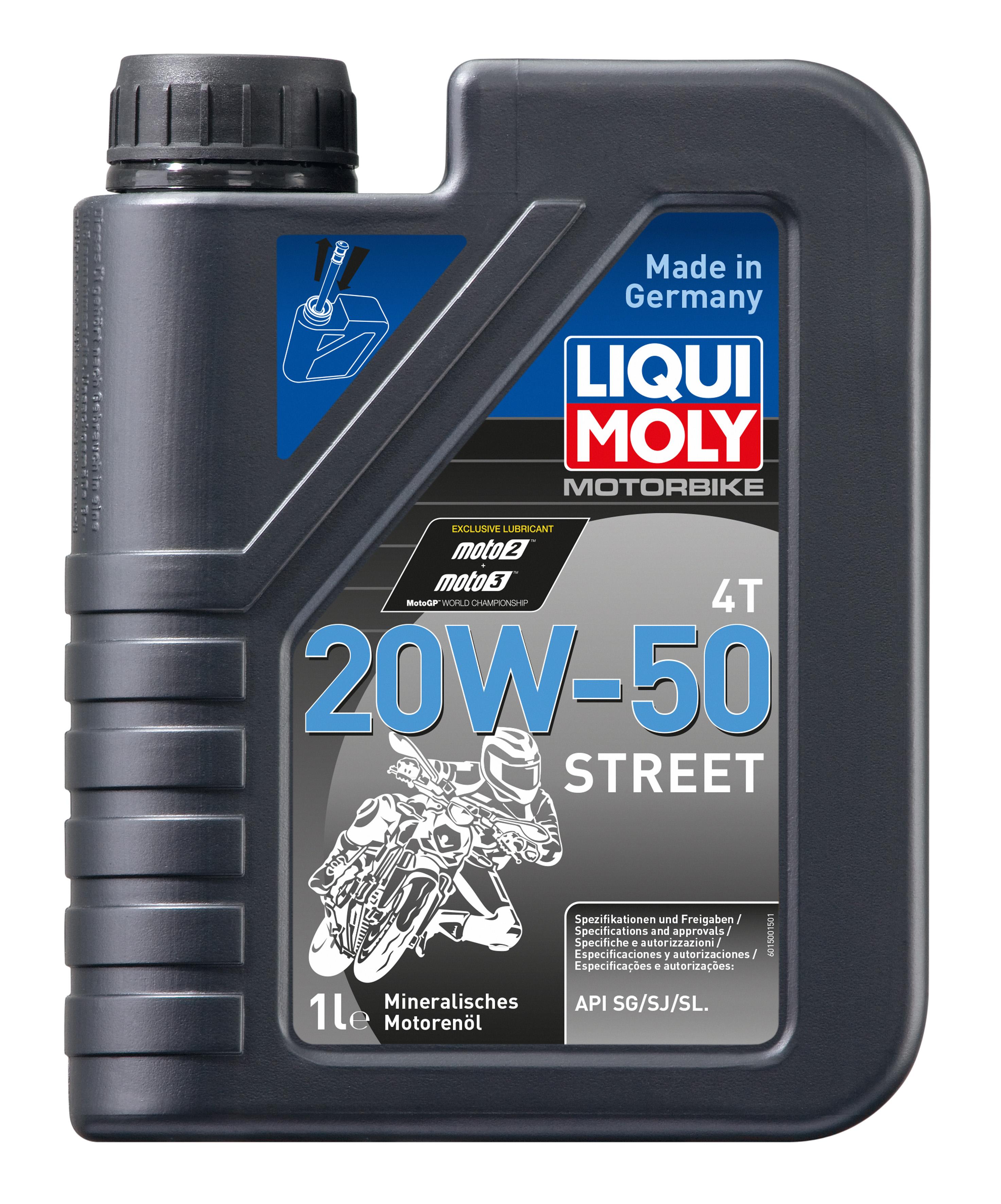 Минеральное моторное масло для 4-тактных мотоциклов Motorbike 4T Street 20W-50