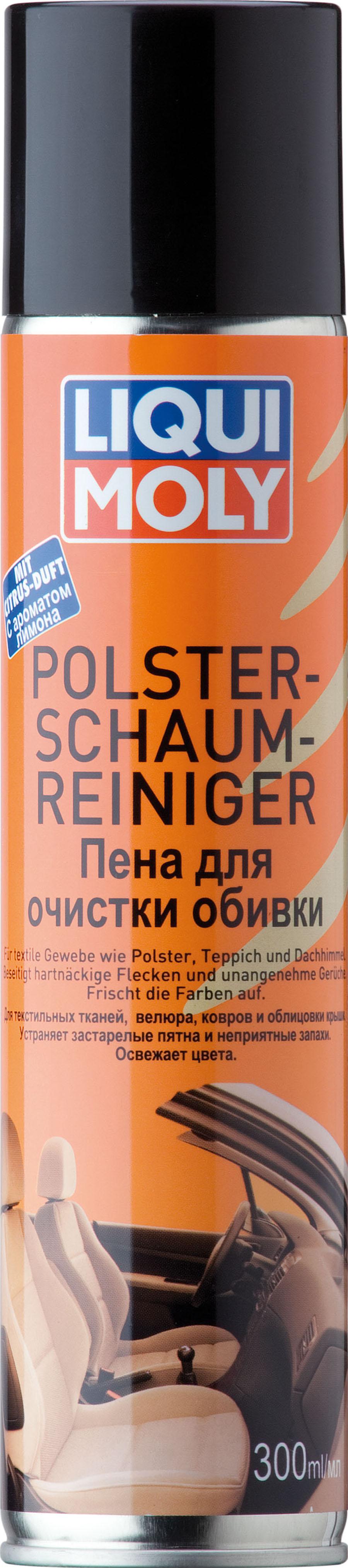 Пенный очиститель для текстиля Polster-Schaum-Reiniger