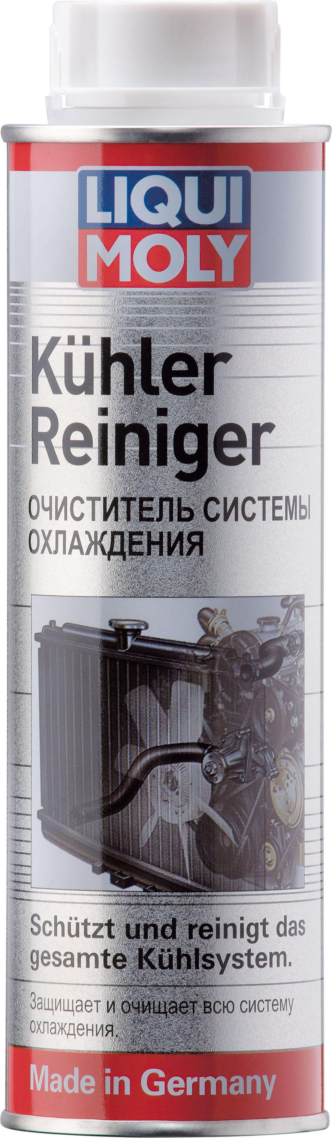 Очиститель системы охлаждения Kuhler-Reiniger