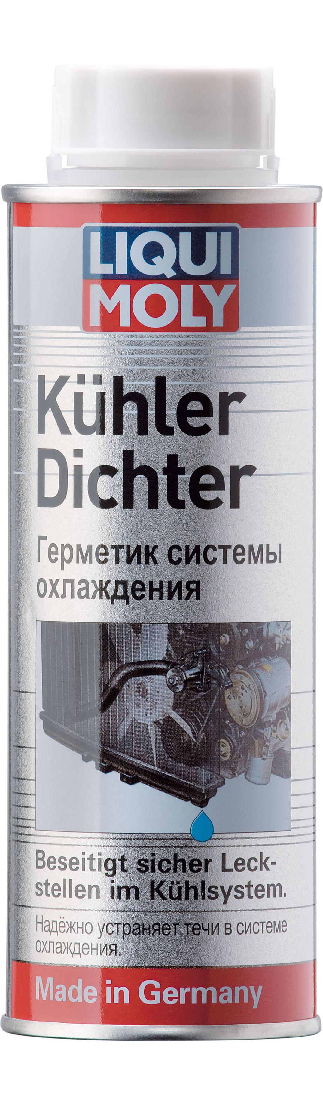 Герметик системы охлаждения Kuhler-Dichter