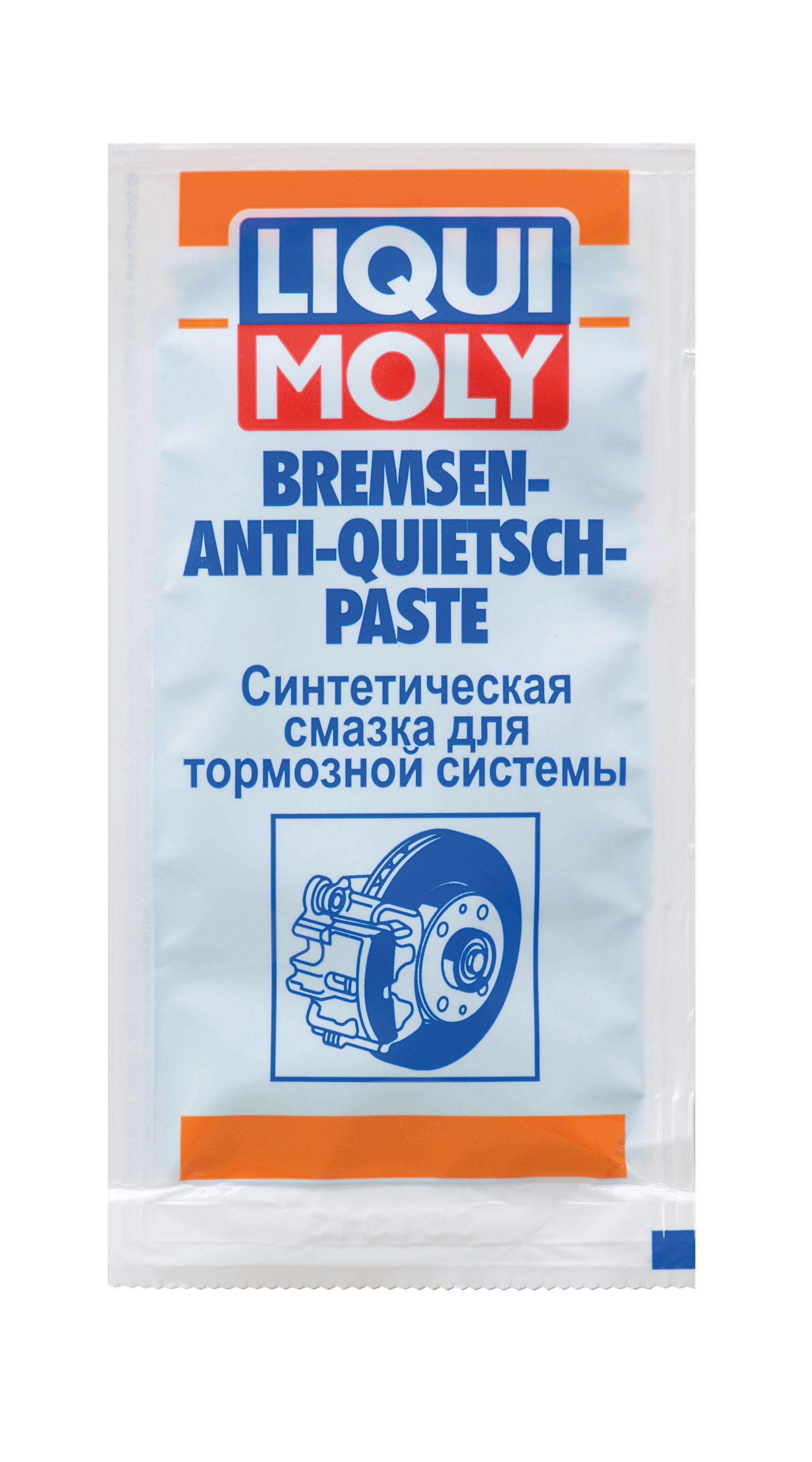 Синтетическая смазка для тормозной системы Bremsen-Anti-Quietsch-Paste