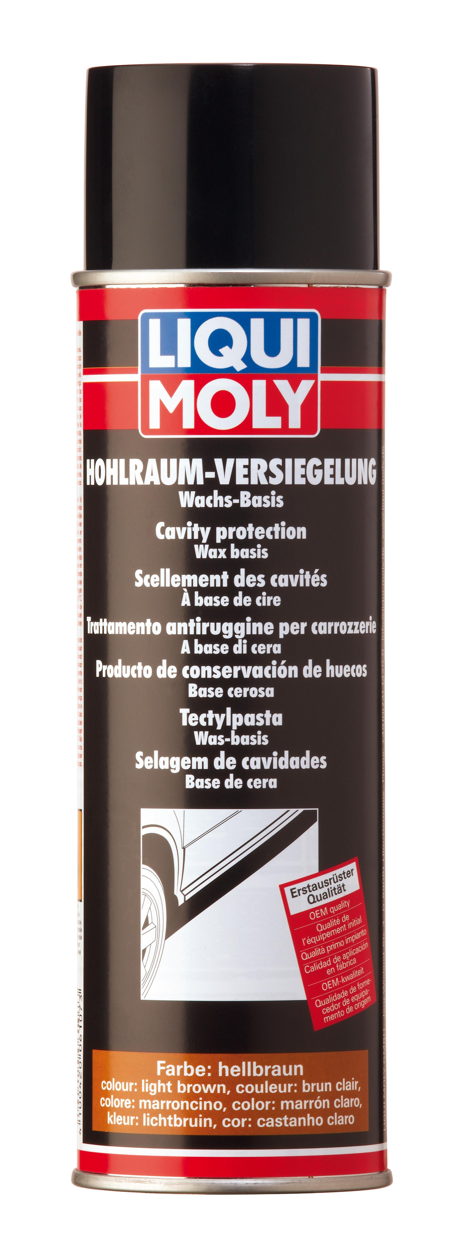 Антикор для пустот кузова воск (светло-коричневый) Hohlraum-Versiegelung hellbraun