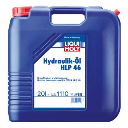 Минеральное гидравлическое масло LIQUI MOLY Hydraulikoil HLP 46