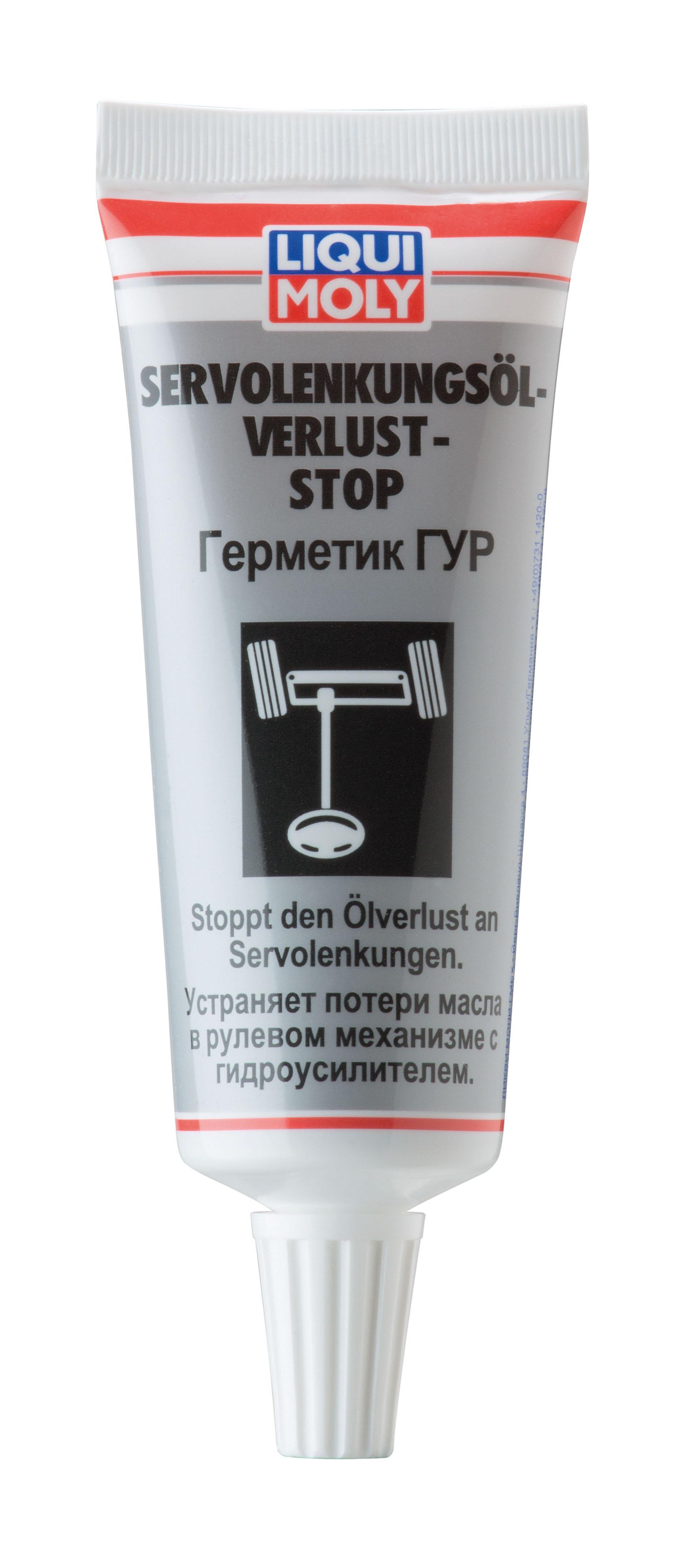 Герметик ГУР Servolenkungsoil-Verlust-Stop