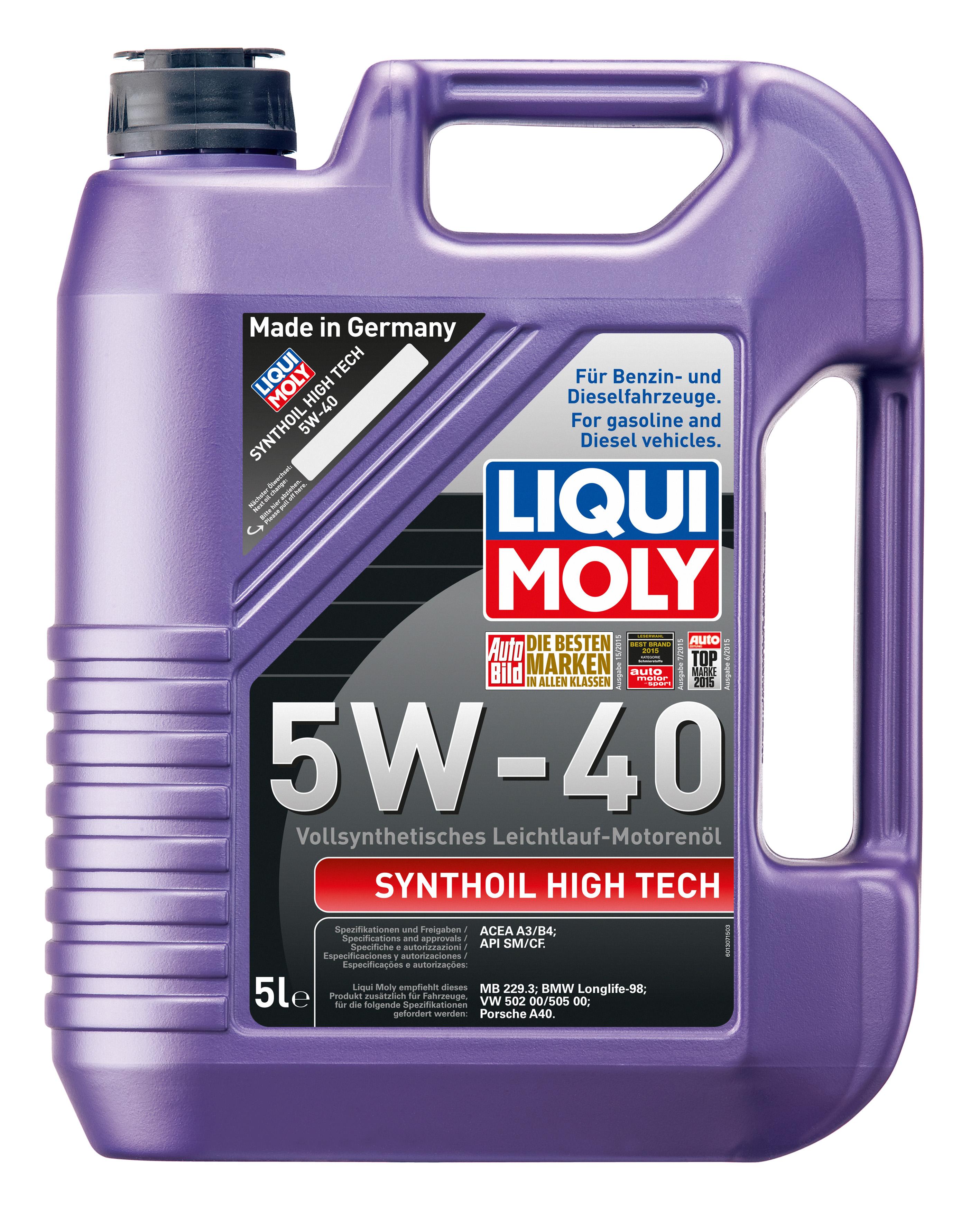 Синтетическое моторное масло Synthoil High Tech 5W-40