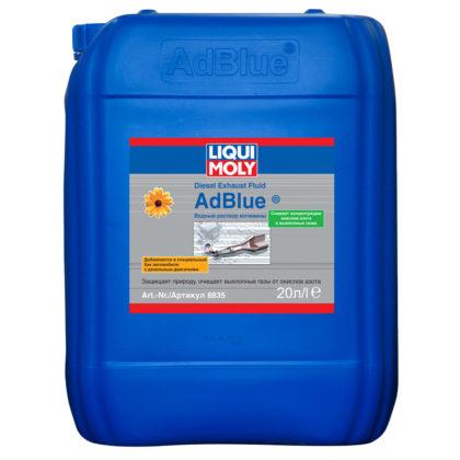 Водный раствор мочевины 32,5% AdBlue