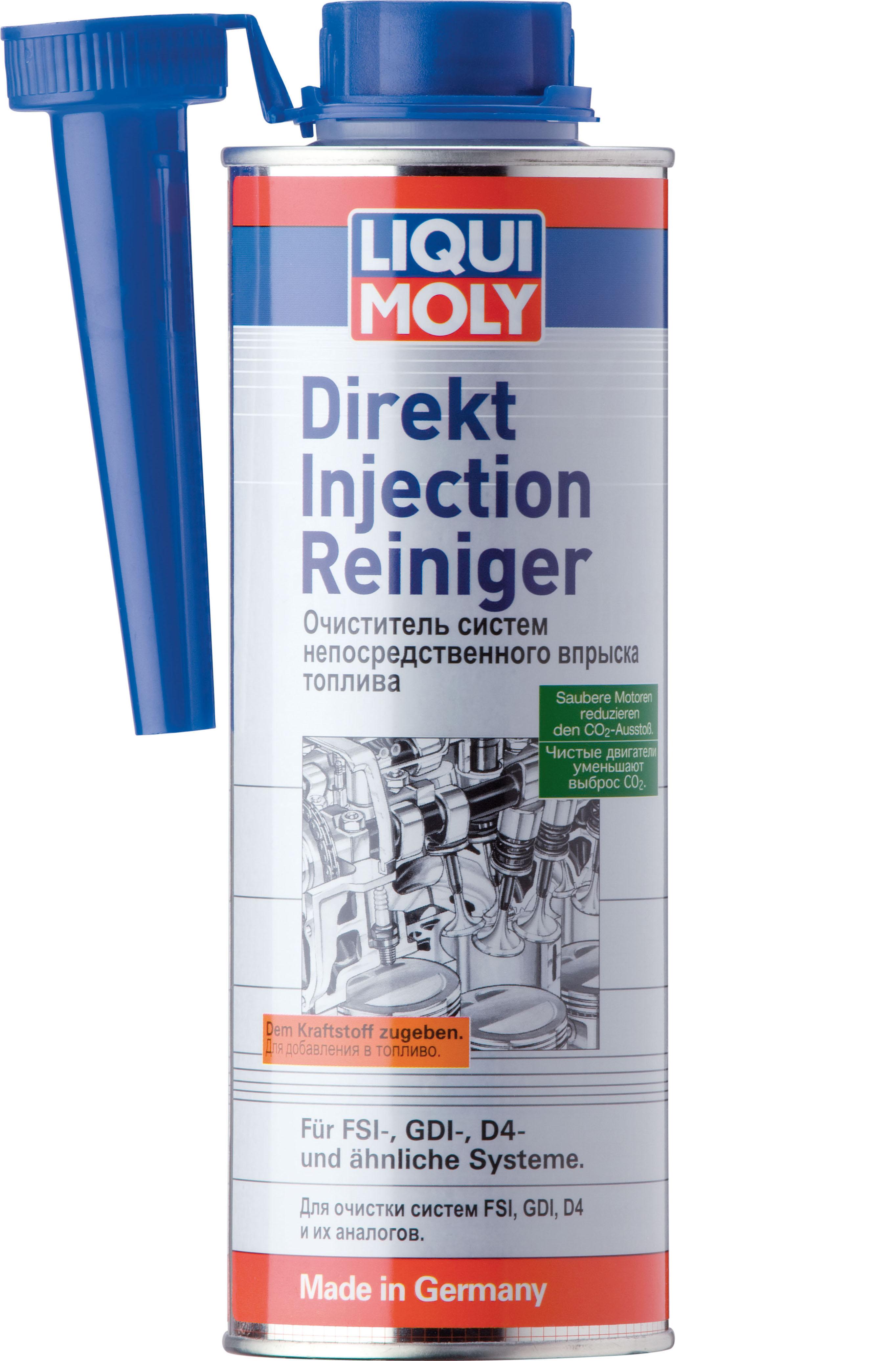 Очиститель систем непосредственного впрыска топлива Direkt Injection Reiniger