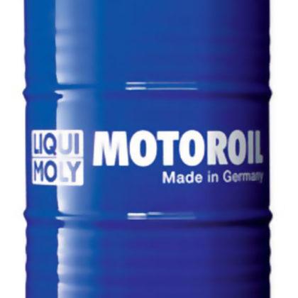 Полусинтетическое трансмиссионное масло Hypoid-Getriebeoil TDL 75W-90