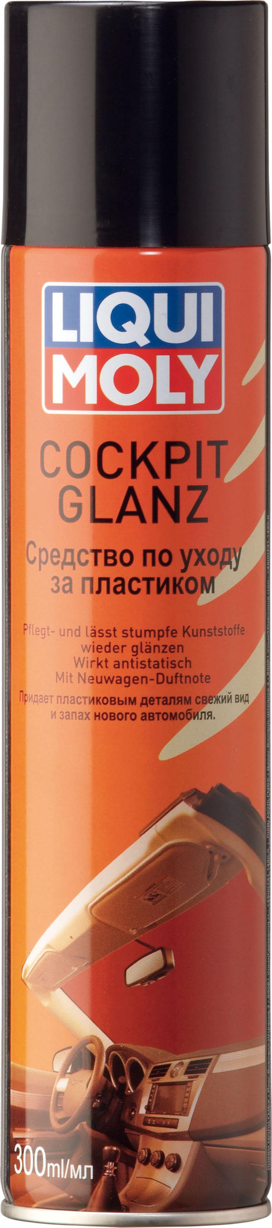 Средство для ухода за пластиком Cockpit Glanz