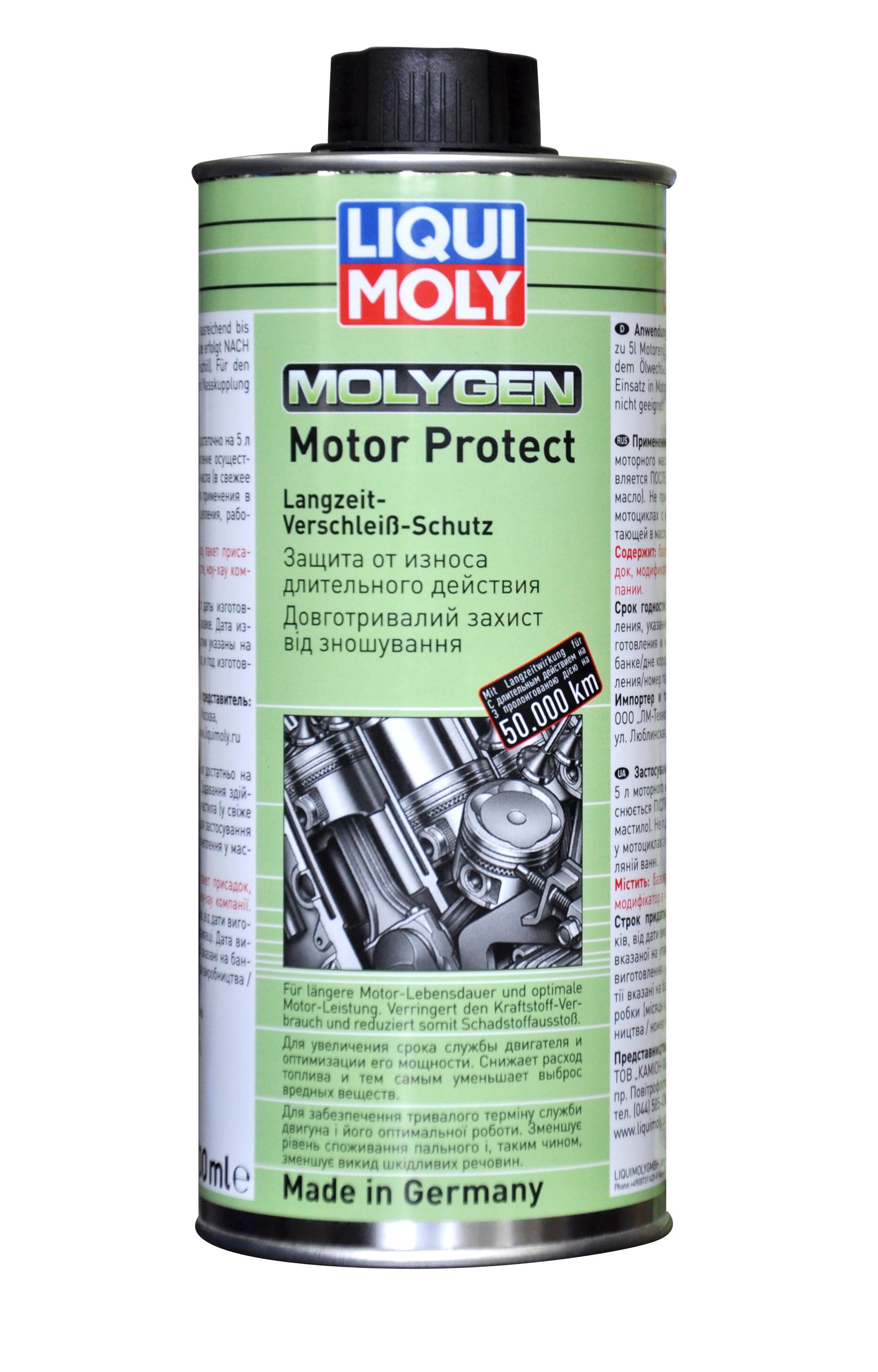 Антифрикционная присадка для долговременной защиты двигателя Molygen Motor Protect