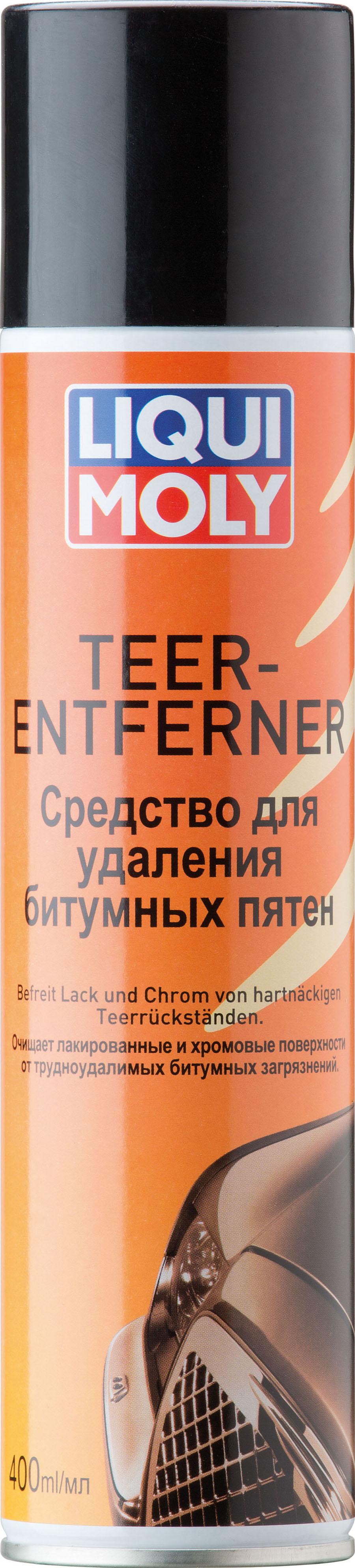 Средство для удаления битумных пятен Teer-Entferner