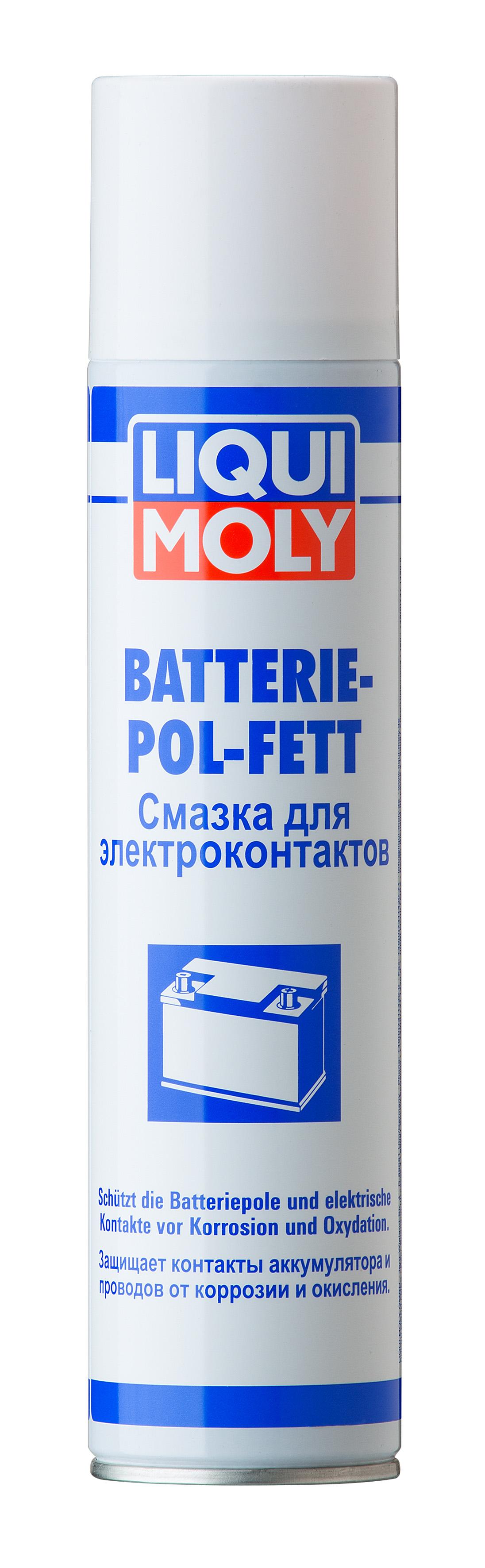 Смазка для электроконтактов Batterie-Pol-Fett
