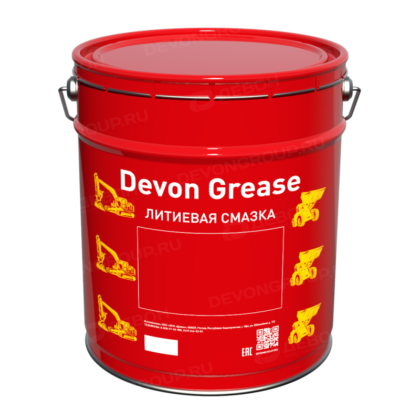Литиевая смазка Devon Grease EP 0