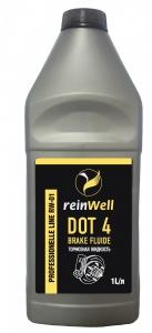 Тормозная жидкость Reinwell RW-01 DOT4